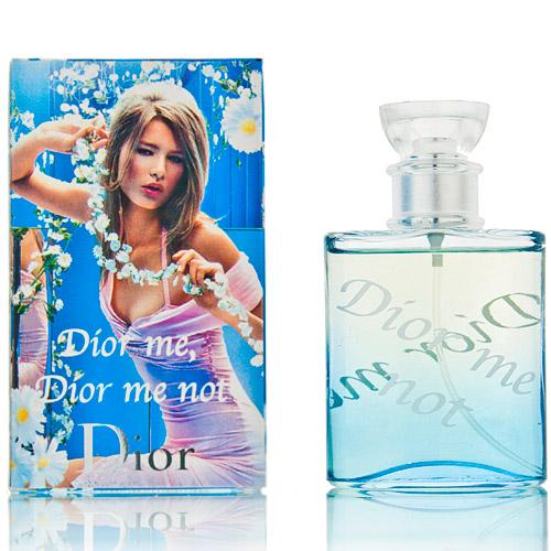 Christian Dior Dior Me, Dior Me Not
