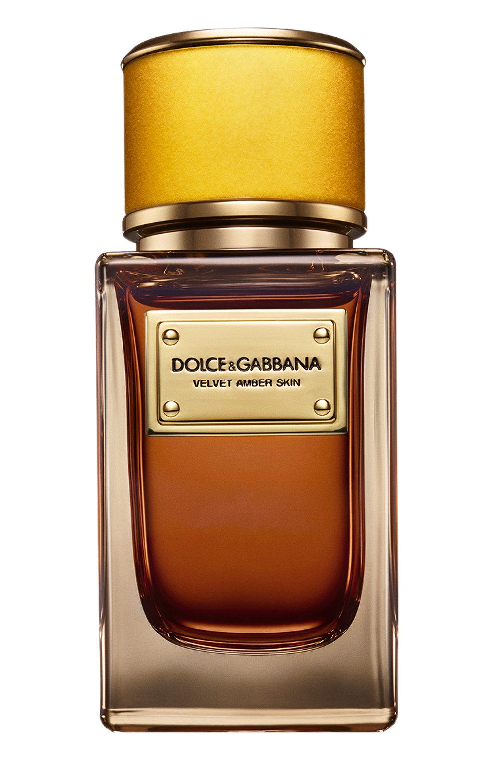 Dolce & Gabbana Velvet Amber Skin