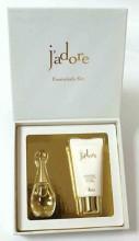 Набор Christian Dior Jadore